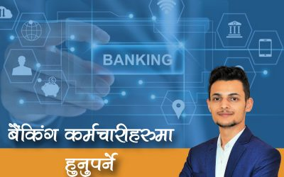 Qualities to become a Successful Banker
